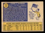1970 Topps #499  Skip Lockwood  Back Thumbnail