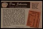 1955 Bowman #101 COR Don Johnson  Back Thumbnail