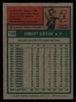 1975 Topps #150  Bob Gibson  Back Thumbnail