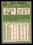 1967 Topps #577  Bill Short  Back Thumbnail