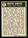 1967 Topps #321  Mayo Smith  Back Thumbnail