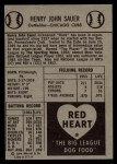 1954 Red Heart  Hank Sauer     Back Thumbnail