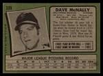1971 Topps #320  Dave McNally  Back Thumbnail