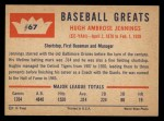 1960 Fleer #67  Hughie Jennings  Back Thumbnail