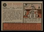 1962 Topps #32  John Roseboro  Back Thumbnail