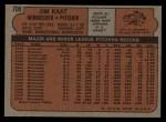 1972 Topps #709  Jim Kaat  Back Thumbnail
