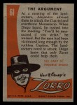 1958 Topps Zorro #61   The Argument Back Thumbnail