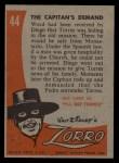 1958 Topps Zorro #44   The Capitans Back Thumbnail