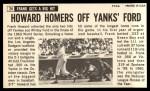 1964 Topps Giants #24  Frank Howard   Back Thumbnail
