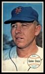 1964 Topps Giants #47  Galen Cisco  Front Thumbnail