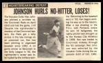 1964 Topps Giants #2  Ken Johnson   Back Thumbnail