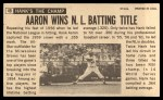 1964 Topps Giants #49  Hank Aaron   Back Thumbnail