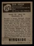 1951 Topps Ringside #25  Bob Baker  Back Thumbnail