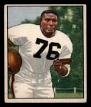1950 Bowman #43  Marion Motley  Front Thumbnail