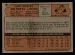 1972 Topps #105  Gary Gentry  Back Thumbnail