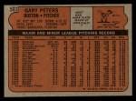 1972 Topps #503  Gary Peters  Back Thumbnail