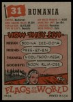 1956 Topps Flags of the World #31   Rumania Back Thumbnail