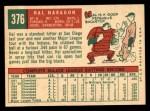 1959 Topps #376  Hal Naragon  Back Thumbnail