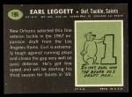 1969 Topps #196  Earl Leggett  Back Thumbnail