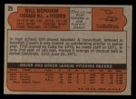 1972 Topps #29 YLW Bill Bonham  Back Thumbnail