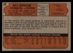 1972 Topps #29 ^COR^ Bill Bonham  Back Thumbnail