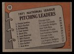 1972 Topps #93   -  Steve Carlton / Al Downing / Fergie Jenkins / Tom Seaver NL Pitching Leaders   Back Thumbnail