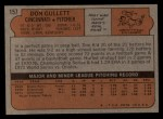 1972 Topps #157  Don Gullett  Back Thumbnail