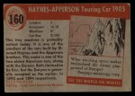 1954 Topps World on Wheels #160   Haynes Apperson Touring Car 1905 Back Thumbnail