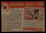 1954 Topps World on Wheels #40   Columbia Electric 1900 Back Thumbnail