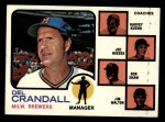 1973 Topps #646   -  Del Crandall / Harvey Kuenn / Joe Nossek / Bob Shaw / Jim Walton Brewers Leaders Front Thumbnail
