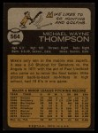 1973 Topps #564  Mike Thompson  Back Thumbnail