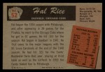 1955 Bowman #52  Hal Rice  Back Thumbnail