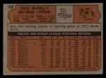 1972 Topps #490  Dave McNally  Back Thumbnail