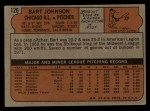 1972 Topps #126  Bart Johnson  Back Thumbnail