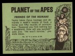 1969 Topps Planet of the Apes #41   Friends Of The Human Back Thumbnail