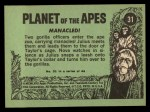 1969 Topps Planet of the Apes #31   Manacled Back Thumbnail