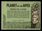 1969 Topps Planet of the Apes #24   Human On Leash Back Thumbnail