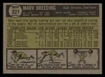 1961 Topps #321  Marv Breeding  Back Thumbnail