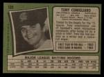 1971 Topps #105  Tony Conigliaro  Back Thumbnail