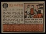 1962 Topps #268  Ken McBride  Back Thumbnail