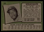 1971 Topps #585  Willie Davis  Back Thumbnail