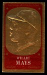 1965 Topps Embossed #27   Willie Mays   Front Thumbnail