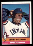 1976 Topps #98  Dennis Eckersley  Front Thumbnail