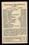 1922 E120 American Caramel  Victor Aldridge  Back Thumbnail