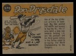 1960 Topps #570   -  Don Drysdale All-Star Back Thumbnail