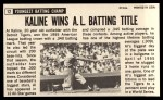 1964 Topps Giants #12  Al Kaline   Back Thumbnail
