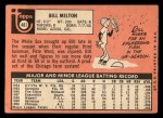 1969 Topps #481  Bill Melton  Back Thumbnail