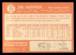 1964 Topps #261  Jim Hannan  Back Thumbnail