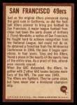 1967 Philadelphia #180   San Francisco 49ers Logo Back Thumbnail