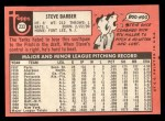 1969 Topps #233 MUD Steve Barber  Back Thumbnail